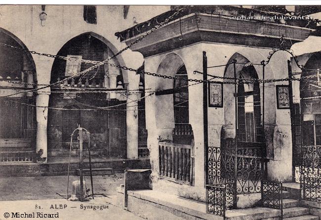 Syrie, Alep, synagogue