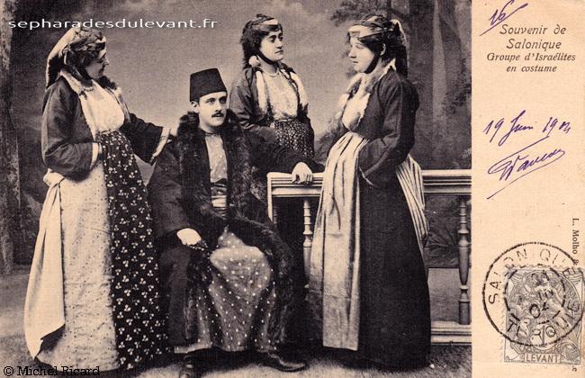 Grèce, Salonique, costumess