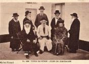 Syrie, Juifs de Jérusalem