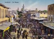 Syrie, Damas, le bazar