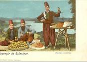 Grèce, Salonique