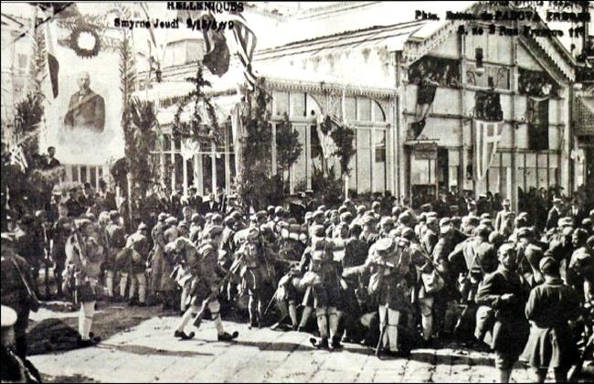 15 mai 1919 Smyrne DR